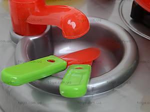 Игрушечная плита с мойкой и посудой, 04-409, Украина