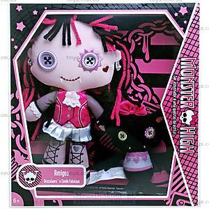 Плюшевая кукла Monster High, V1119, купить