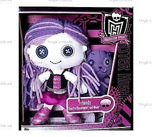 Плюшевая кукла Monster High, V1119, отзывы