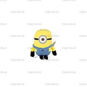 Плюшевая детская игрушка «Миньон», 9031/9501, цена