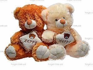 Плюшевая игрушка с подушкой, S-SK-9203/45, отзывы