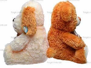 Плюшевая игрушка с подушкой, S-SK-9203/45, цена
