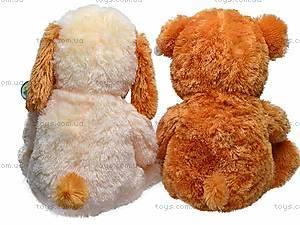Плюшевая игрушка с подушкой, S-SK-9203/45, детские игрушки