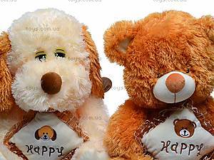 Плюшевая игрушка с подушкой, S-SK-9203/45, магазин игрушек