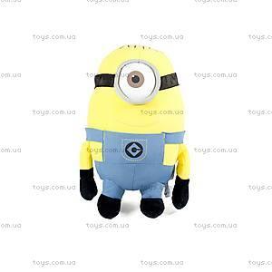 Плюшевая игрушка для детей «Миньон», 9033/9504, купить