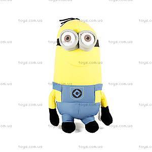 Плюшевая игрушка для детей «Миньон», 9033/9504, отзывы
