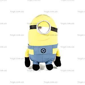 Плюшевая игрушка для детей «Миньон», 9033/9504, цена