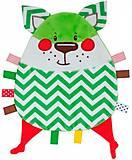 Плюшевая игрушка «Лесные друзья» волк, 68/045-2, отзывы