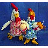Плюшевая игрушка «Петух», 26 см, 16023, фото