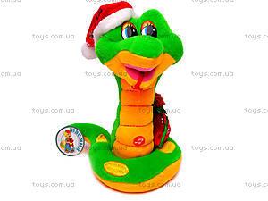 Плюшевая змея в новогоднем колпаке, M-ZY1024/23, купить