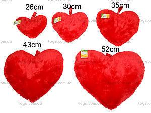 Плюшевое сердце, 30 см, 20.04.02, отзывы