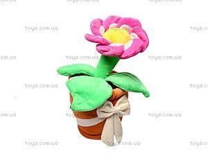 Плюшевый цветок с вазоном, К161А, купить