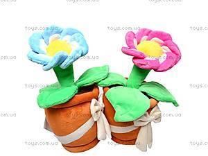 Плюшевый цветок с вазоном, К161А