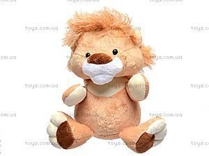Плюшевый львенок «Ларчик», К292АС, цена