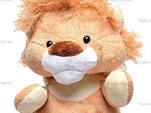 Плюшевый львенок «Ларчик», К292АС