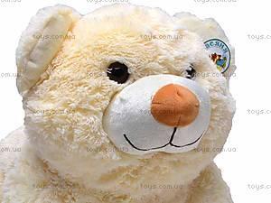 Плюшевый медвежонок, G-YS-3335, отзывы