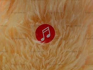 Плюшевый музыкальный пудель, S-S38-3403, отзывы
