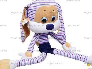 Плюшевый щенок «Гаврюша», К031СВ, фото
