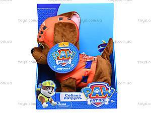 Плюшевый щенок «Щенячий патруль», SP27044, цена