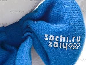 Плюшевый заяц «Олимпиада 2014», 0728-4, отзывы