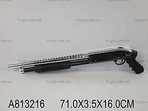 Пневматическое ружье, с пульками, P788