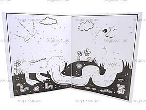 Детская рисовалка «Точка к точке», К163002У, купить