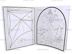 Детская рисовалка «Точка к точке», К163002У, отзывы