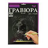 Подарочная гравюра А4 Собачка, ГР-А4-02-11c