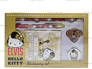 Подарочный канцелярский набор Hello Kitty Elvis, HKAP-US1-360, купить