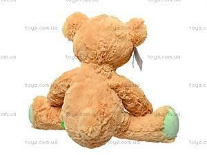 Подарочный медвежонок «Гранд», К307А, отзывы