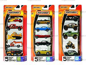Игровой набор автомобилей, 5 штук, C1817