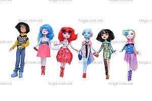 Подарочный набор кукол Monster High, M666