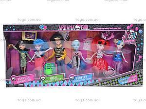 Подарочный набор кукол Monster High, M666, цена