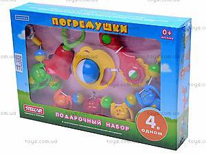 Подарочный набор погремушек, 01548, цена