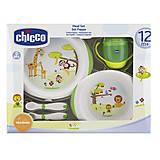 Подарочный набор посуды для деток, 06833.00, детские игрушки