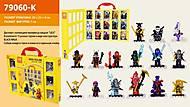Детский набор игровых фигурок, 79060-K, фото