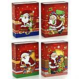 Подарочный пакет «Дед Мороз», 4 вида, 01535, купить