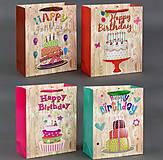 Подарочный пакет «Happy Birthaday», C23300, Украина
