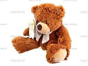 Подарочный плюшевый медвеженок, К134ВС, фото