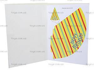 Детская книга «Укрась свой день рождения», Талант, купить