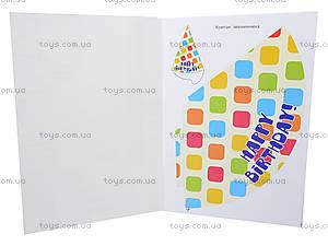 Книга для малышей «Укрась свой день рождения», Талант, купить