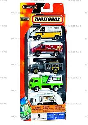 Игровой набор автомобилей, 5 штук, C1817, купить