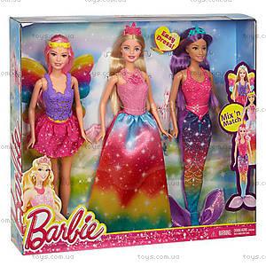 Подарочный набор кукол Barbie, CKB30