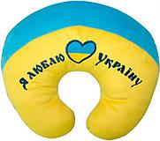 Подголовник Я люблю Украину, ПД-0122, фото