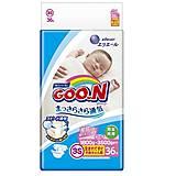 Подгузники GOO.N для маловесных новорожденных 1,8-3,5 кг, 853519, купить