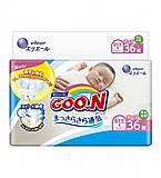 Подгузники GOO.N для новорожденных до 5 кг размер SS 36 штук, 853888, купити