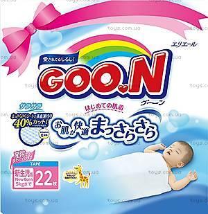 Подгузники GOO.N для новорожденных до 5 кг, 753751
