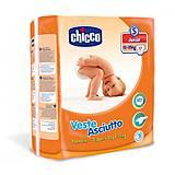 Подгузники Veste Asciutto размер Junior, 17 штук, 06711.00