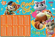 """Подложка для стола детская """"44 Cats"""" (табл.умножения) 2 шт.в упак, 491862, магазин игрушек"""