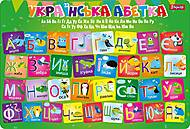 """Подложка для стола детская """"Алфавит (укр)"""" 2 шт в упаковке, 491868, toys"""